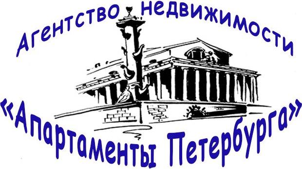 "Агентство недвижимости ""Апартаменты Петербурга"""
