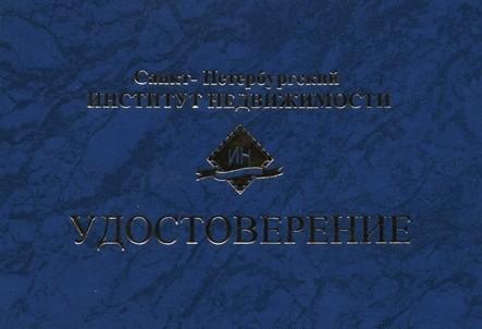 АН Апартаменты Петербурга apartamentypeterburga.ru